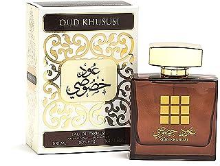 Oud Khususi For Unisex - Eau de Parfum, 100ml