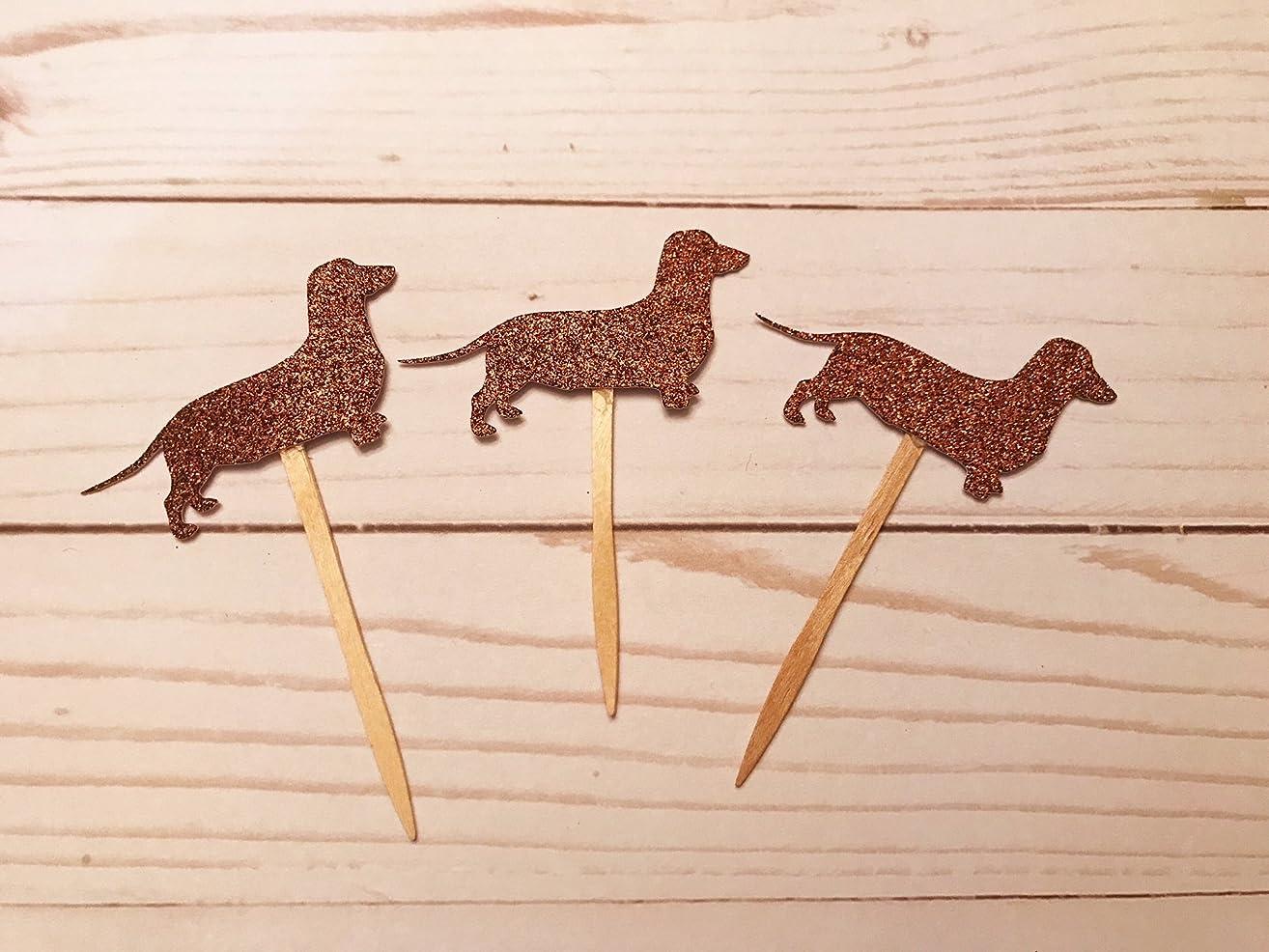 Dachshund cupcake toppers, dachshund cupcake topper, dachshund party decorations, dog cupcake toppers, dog party decor, hotdog cupcake