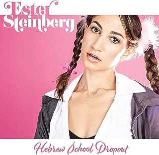 Ester Steinberg: Hebrew School Dropout