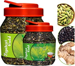 Byahut Gold Cardamom with Darjeeling Tea Leaves & Ginger and Black Pepper with Green Tea Leaves, 400g