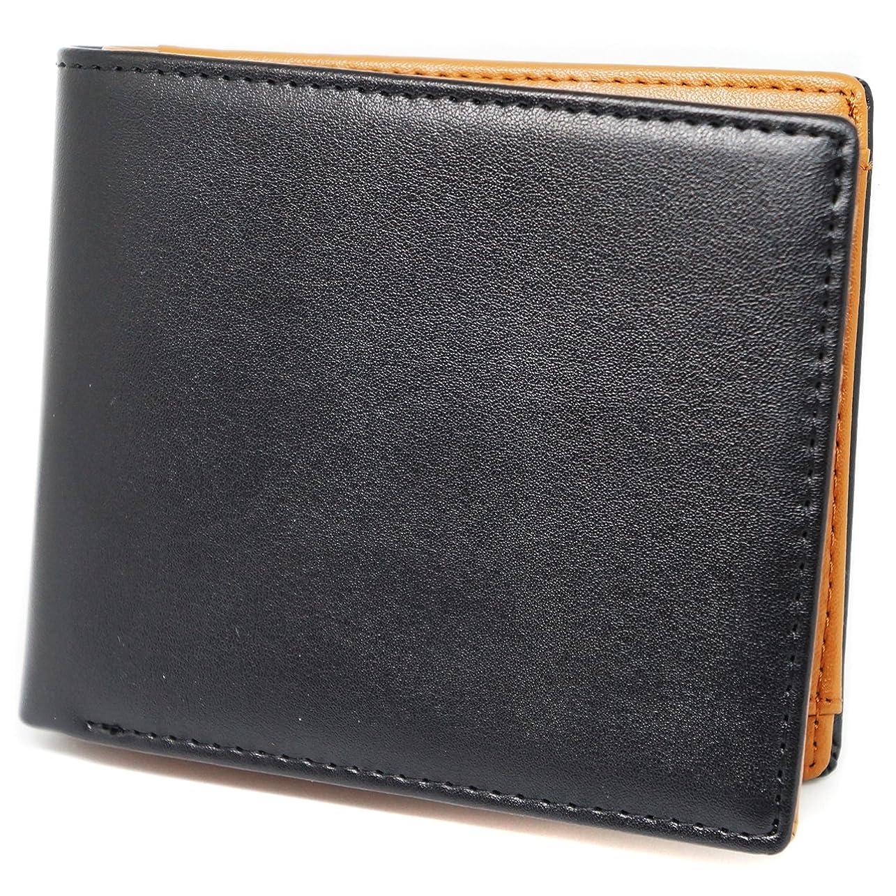 マーク乱暴な幽霊極上牛革 レザー 大容量 二つ折り財布 高級 ブラック×ブラウン ME0198_c2