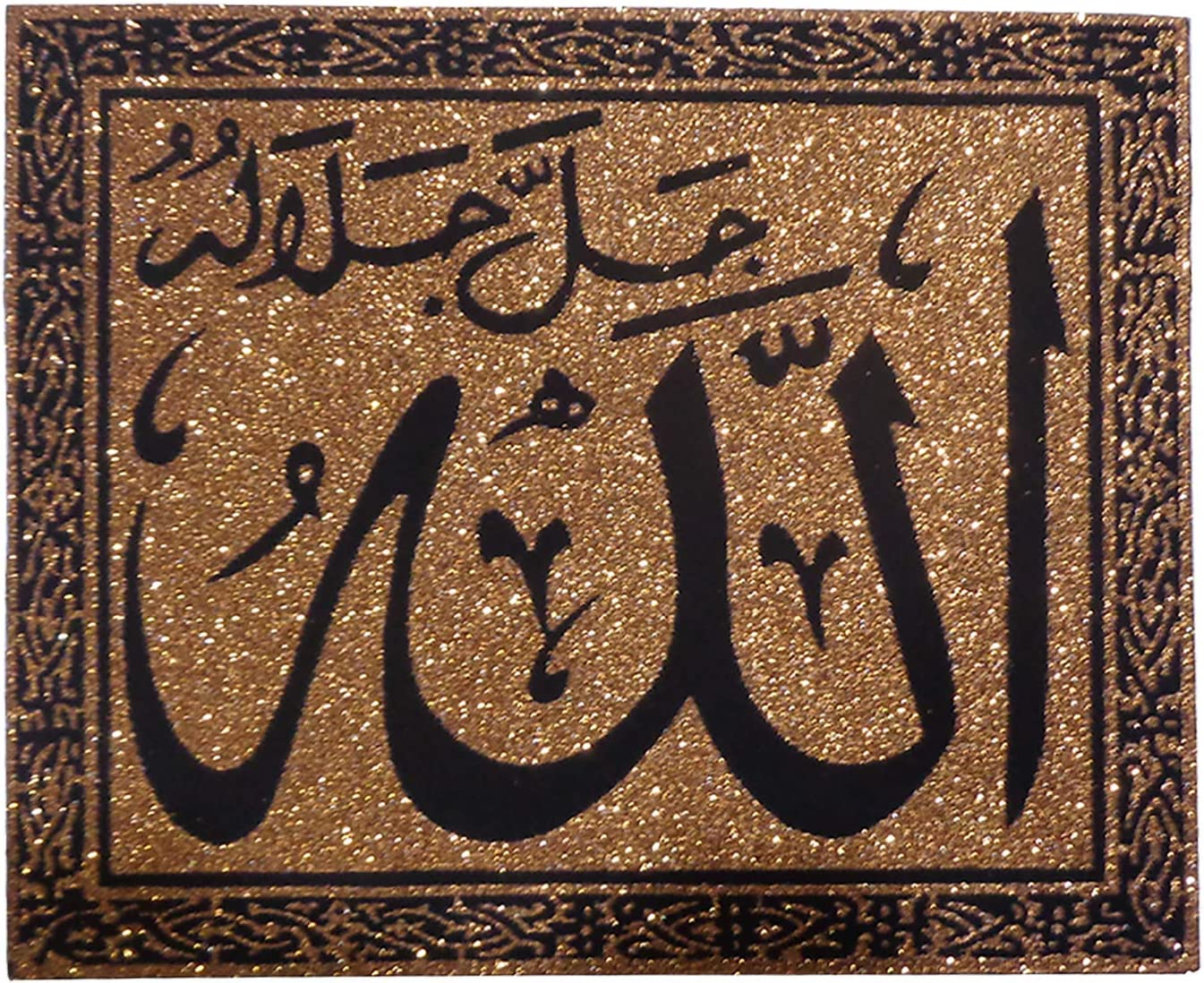 100% Egyptian Wooden Engraved Framed with Shiny Glitter Islamic Islam Arabic Quran Koran Wall Hanging Frame Mosque Home Decor Surah Allah 8