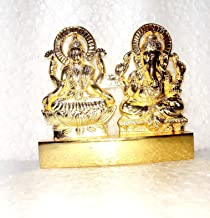 Laxmi Ganesh Idol on Lotus Flower Small Size (Dimensions 3.0 x4.0 INCH Gold ) /god murti Stone/Brass Goddess Laxmi Ganesha...