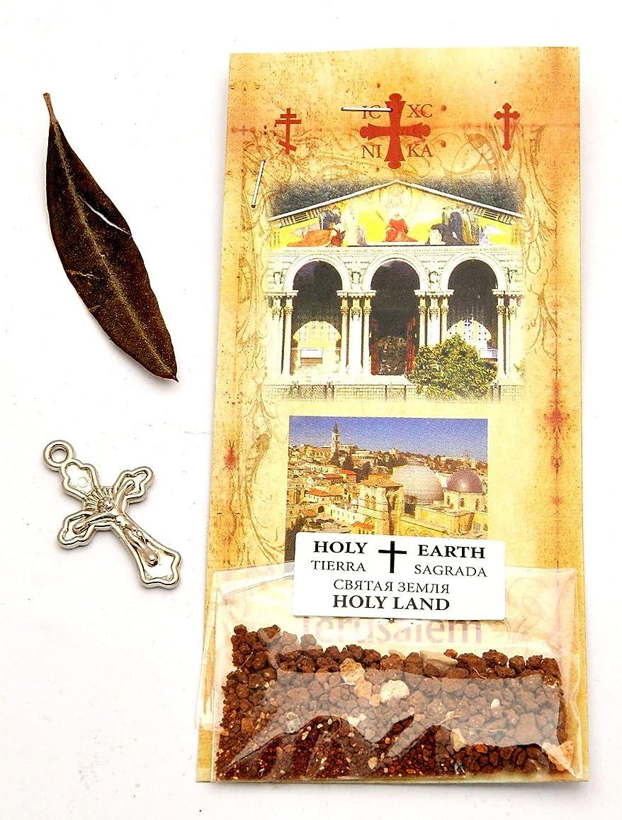 類推高尚な行商人Holy Earth Tierraクロス、オリーブツリーライブ&エルサレムSand