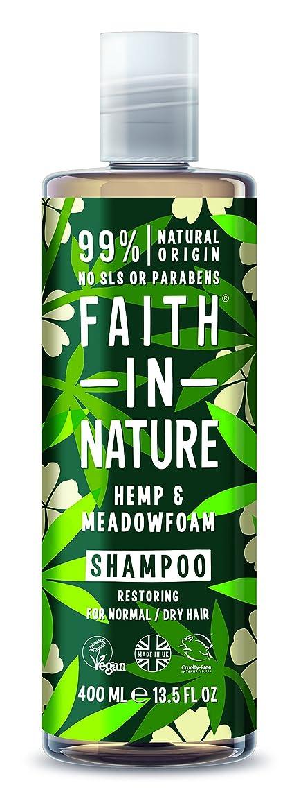 巨人キャラバン十代Faith In Nature Hemp & Meadowfoam Conditioner For Normal to Dry Hair 400ml
