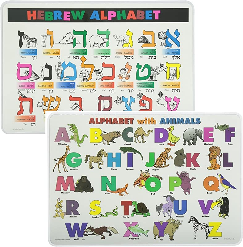 Painless Learning Educational Placemats For Kids Hebrew And English Alphabet Laminated Washable Reversible Activities Set Of 2