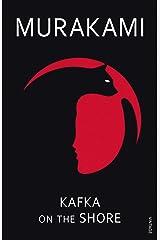 Kafka on the Shore Kindle Edition