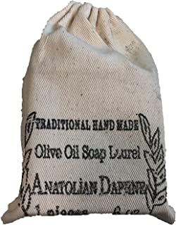 Handmade Olive Oil Soap Double Bar - 100% Pure Natural, Vegan & Artisan Crafted Quality, 6 oz