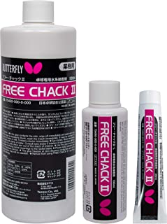 Butterfly Free Chack II Table Tennis Racket Glue - Designed Specifically for use with Spring Sponge Rubber like Tenergy an...