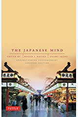 Japanese Mind: Understanding Contemporary Japanese Culture Kindle Edition