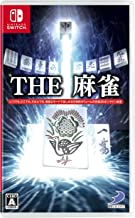 THE 麻雀 - Switch