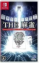 D3 Publisher THE Mahjong NINTENDO SWITCH JAPANESE IMPORT REGION FREE