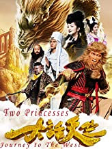 Two Princesses, Journey to The West