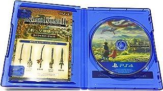 PS4 二ノ国II レヴァナントキングダム 【初回生産特典】「スペシャルソードセット」(冒険に役立つ特別な武器5種) プロダクトコード 付