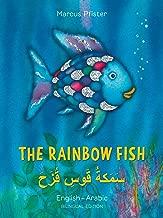 The Rainbow Fish/Bi:libri - Eng/Arabic PB (Rainbow Fish (North-South Books)) (Arabic Edition)