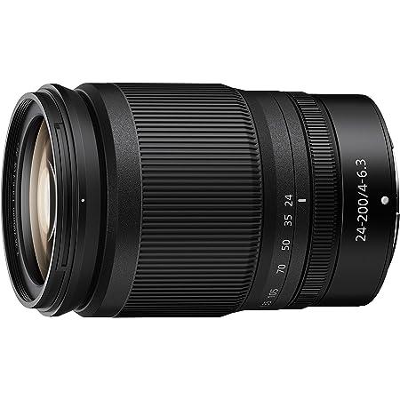 Nikon Z 24 200mm 1 4 0 6 3 Vr Jma710da Kamera