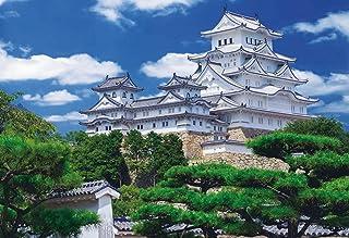 1053ピース ジグソーパズル 新緑の姫路城-兵庫 スーパースモールピース(26x38cm)