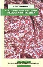 El lenguaje de la indumentaria. Tejidos y vestiduras en el Kitab al-Agani de Abu l-Faray al-Isfahani: 14 (Estudios Árabes e Islámicos: Monografías)