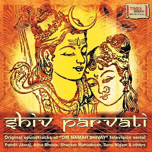 Shiv Shakti Sang Nritya by Suresh Wadkar & Sadhana Sargam on