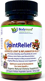 Natural Organic Joint Supplement | Safe Rheumatoid Arthritis Joint Relief | Safe Anti Inflammatory Joint Health Joint Support by Bodymune | Best Joint Nutrition Vegan Gluten Free | 60 Day Supply
