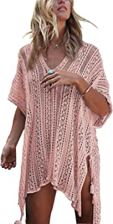 9ca378688f29f Amazon.com  Pinks - Cover-Ups   Swimsuits   Cover Ups  Clothing ...