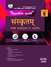 Together With Sanskritam (Shemushi) Study Material for Class 9