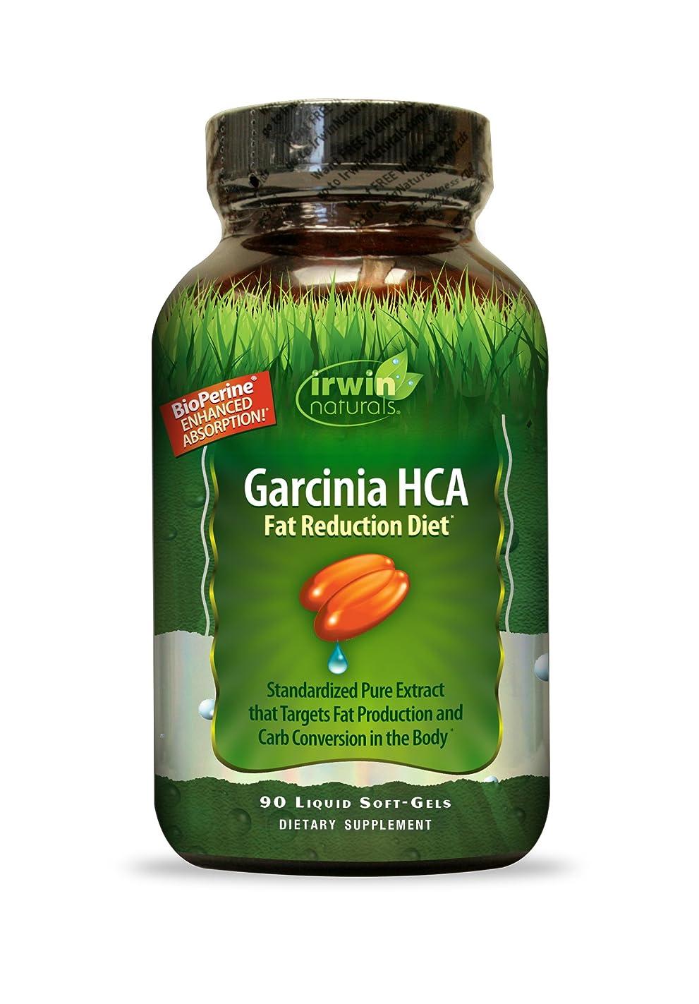 以降質量弾力性のあるGarcinia(ガルシニア) HCA 90 リキッドソフトジェル