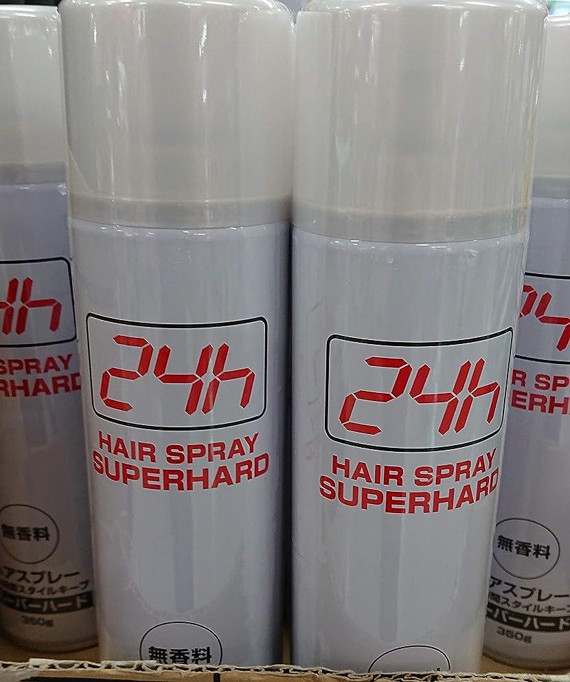呪いコンテスト比べるKEEP24 ヘアスプレー スーパーハード 無香料 大容量350g 1本