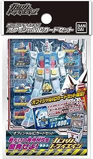 Gundam Tri Age Official IC card set