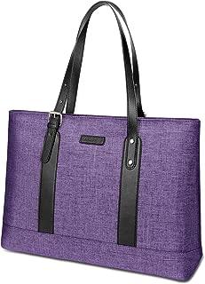 Utotebag Women Laptop Tote Bag, 15.6 Inch Notebook Ultrabook Shoulder Bag Lightweight Nylon Briefcase Classic Handbag Handle Adjustable Work Travel Business Bag (Purple)