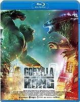 ゴジラvsコング Blu-ray2枚組
