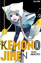 Kemono Jihen (Vol. 3)
