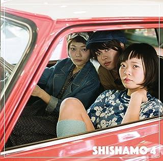 SHISHAMO 4 NO SPECIAL BOX(Blu-ray付)
