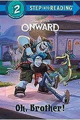 Oh, Brother! (Disney/Pixar Onward) (Step into Reading) Hardcover