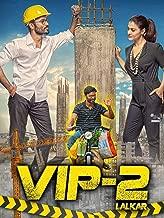 Best vip 2 telugu full movie Reviews