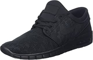 nike sb janoski max all black