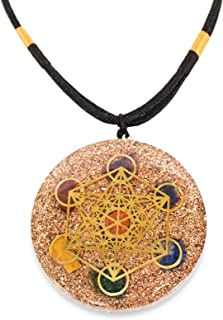 Reversible Metatron Cube Orgonite Mixed Chakra Orgone Pendant OR Key Chain – Revitalization and Relaxation Chi Energy Enhancing Crystal Necklace Tesla Coil (Pendant 2.0