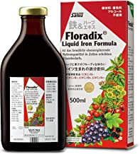 Floradix 500ml / 【日本オリジナル配合】 フローラディクス 鉄とハーブとビタミン 鉄分