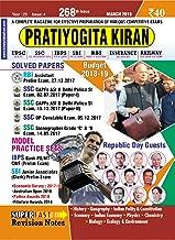 Pratiyogita Kiran March 2018 Edition (English)