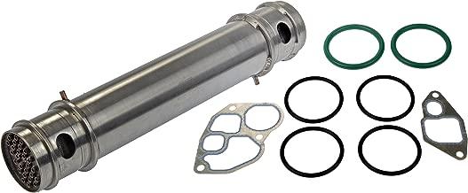 ford oil cooler kit