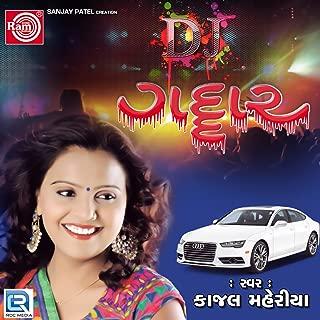 Best dj gaddar kajal maheriya Reviews
