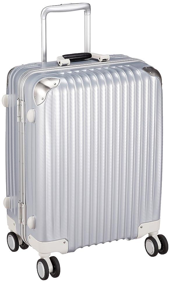 色たくさんの塩辛い[カーゴ] スーツケース フレーム TW64 消音/静音キャスター 保証付 52L 58 cm 4.2kg