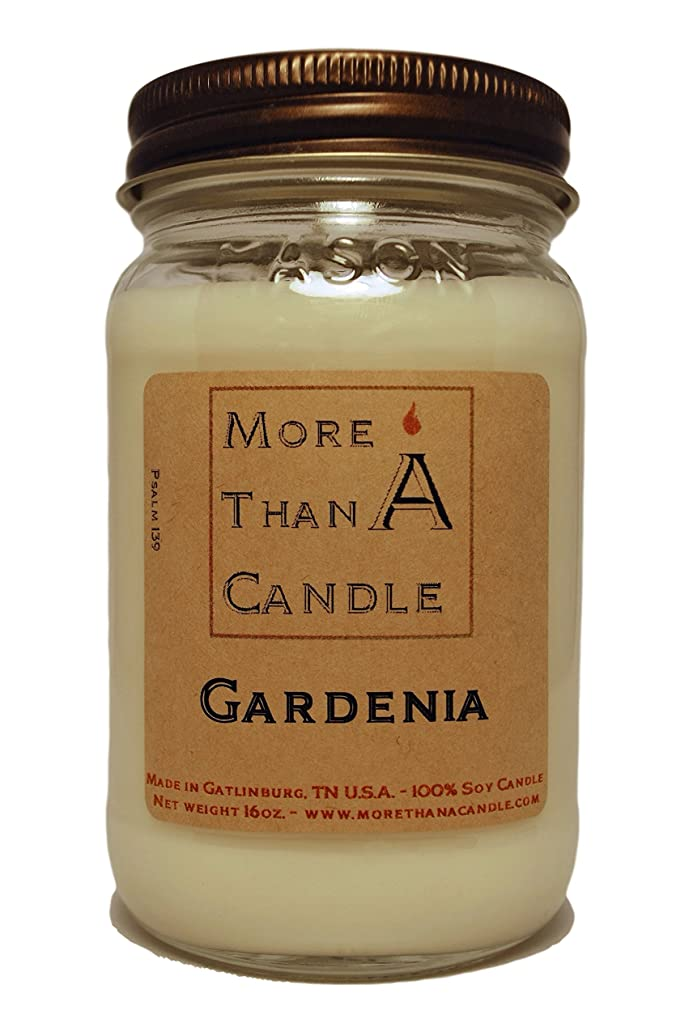 染料技術的な朝の体操をするMore Than A Candle GDA16M 16 oz Mason Jar Soy Candle, Gardenia