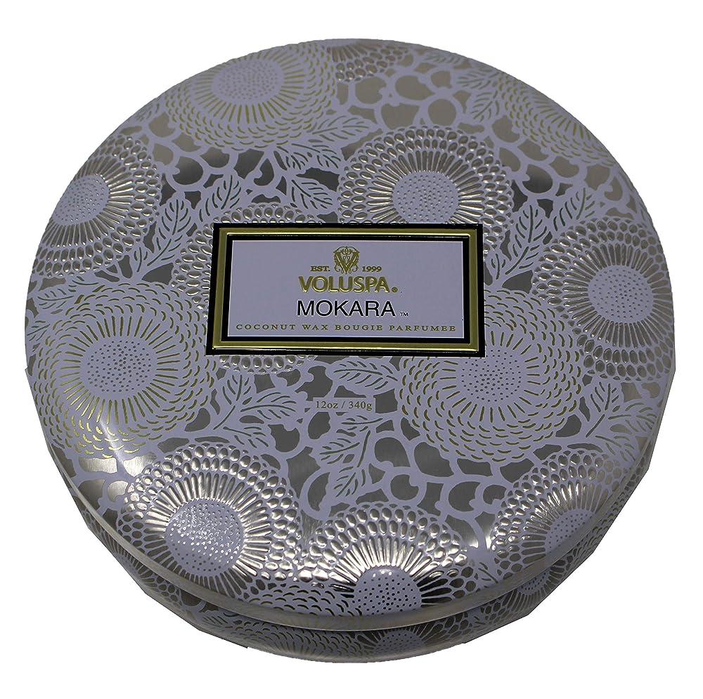 検索警報それに応じてVoluspa ボルスパ ジャポニカ 3-Wick ティンキャンドル L モカラ JAPONICA Wick Tin Candle MOKARA