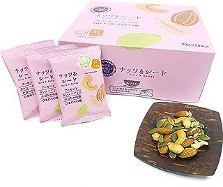 [Amazon限定ブランド]NUTS TO MEET YOU ナッツ&シード個包装×30袋