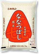【精米】北海道産 ホクレン 喜ななつぼし 5kg 令和元年産