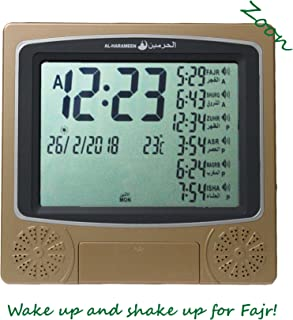 Muslim Azan Clock - Harameen 4010 Wall Alarm- Islamic Prayer Five Times - Extra Instruction Manual for US Cities - ZOON (Golden)