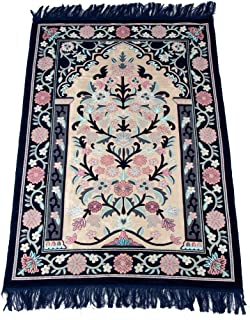 Sajda Rugs Prayer Rug Janamaz Sajadah Namaz Sajjadah Ramadan Eid Gifts Prayer Mat Made in Turkey (Blue)