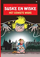 Het gewiste Wiske (Suske en Wiske)