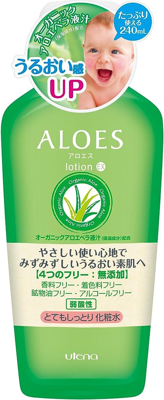 津波彼らのものアレルギー性ウテナ アロエス とてもしっとり化粧水 240mL